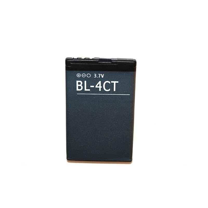 BATERIA MOVIL NOKIA BL-4CT