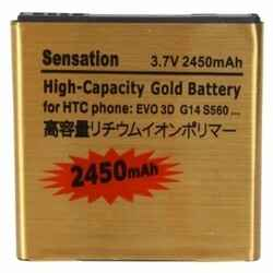 BATERIA MOVIL HTC DESIRE HD 2450MAH
