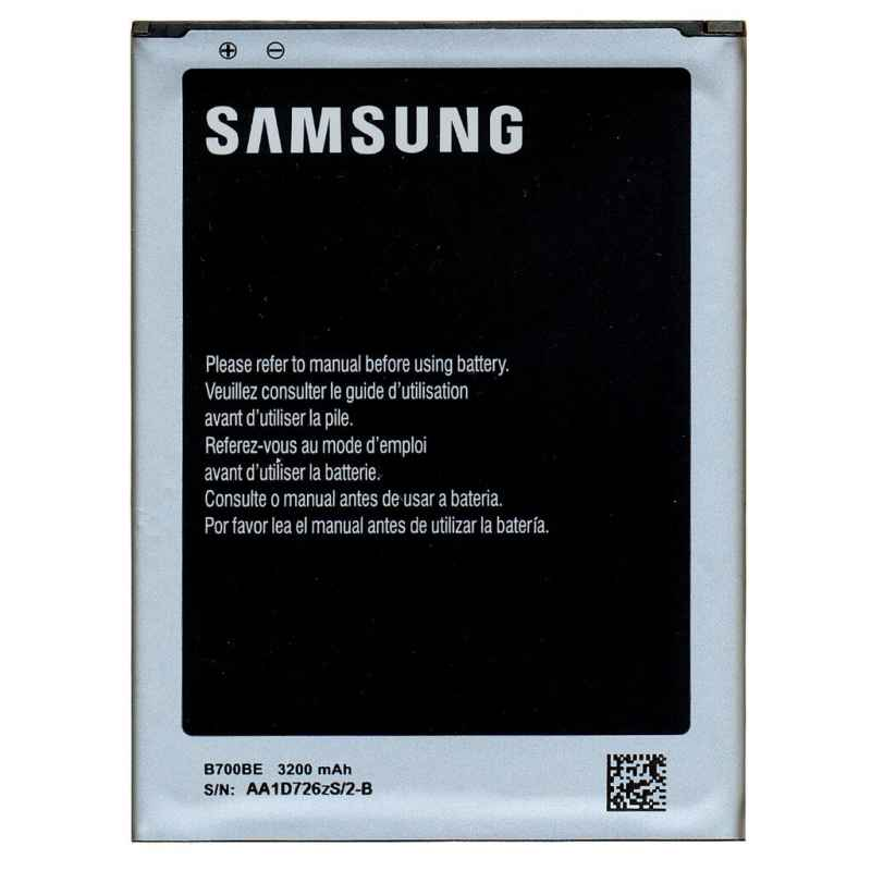 BATERIA MOVIL SAMSUNG B700BE GALAXY MEGA  6.3